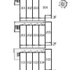 1LDK Apartment to Rent in Adachi-ku Floorplan