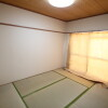 2LDK Apartment to Rent in Kawasaki-shi Tama-ku Japanese Room