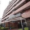在横浜市戸塚区购买3DK 公寓大厦的 户外