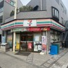 Whole Building Apartment to Buy in Arakawa-ku Convenience Store