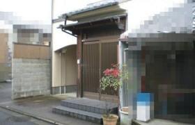 4LDK House in Gembacho - Kyoto-shi Kamigyo-ku