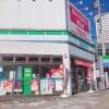 2LDK Apartment to Rent in Kita-ku Convenience Store