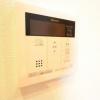 1LDK Apartment to Rent in Shinagawa-ku Equipment