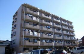 2SLDK Mansion in Shinomiya - Hiratsuka-shi