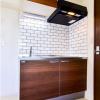 1R Apartment to Buy in Shinjuku-ku Kitchen