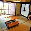 4LDK Apartment to Rent in Kyoto-shi Higashiyama-ku Floorplan