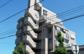 名古屋市南区 - 本星崎町 公寓 4LDK