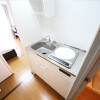 1R Apartment to Rent in Itabashi-ku Living Room