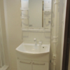 3LDK Apartment to Buy in Osaka-shi Joto-ku Washroom