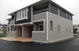 1LDK Apartment in Iwahara - Minamiashigara-shi