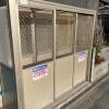 1K Apartment to Rent in Kumagaya-shi Shared Facility