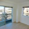 3LDK Apartment to Buy in Setagaya-ku Interior