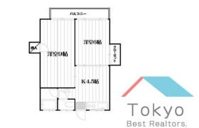 2K Apartment in Matsugaoka - Nakano-ku