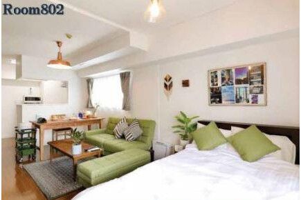 Whole Building Apartment to Buy in Taito-ku Living Room
