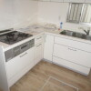3LDK House to Buy in Mino-shi Kitchen