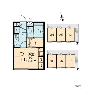 1K Apartment in Kasuya - Setagaya-ku Floorplan