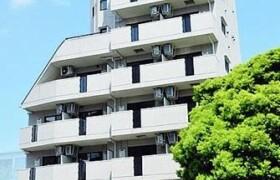 1LDK Mansion in Kitasenzoku - Ota-ku