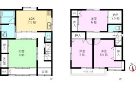 4LDK {building type} in Mizumoto - Katsushika-ku