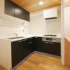 1LDK Apartment to Buy in Toshima-ku Kitchen