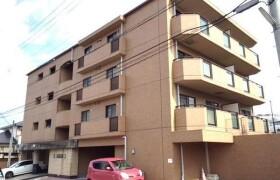 2LDK Apartment in Kikko - Nagoya-shi Moriyama-ku
