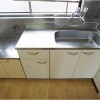 Whole Building Apartment to Buy in Yamato-shi Kitchen