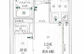 福岡市中央區草香江-1LDK{building type}