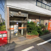 1K Apartment to Rent in Meguro-ku Post Office