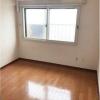 2DK Apartment to Rent in Nakano-ku Interior