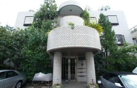 目黒区 - 碑文谷 大厦式公寓 2LDK