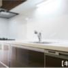 4LDK Apartment to Buy in Arakawa-ku Kitchen