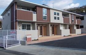 3LDK Apartment in Kaneko - Ashigarakami-gun Oi-machi