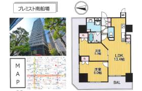 2LDK Apartment in Minamisemba - Osaka-shi Chuo-ku