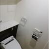 2LDK Apartment to Buy in Kyoto-shi Shimogyo-ku Toilet