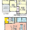4LDK House to Buy in Nagoya-shi Higashi-ku Floorplan