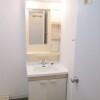 在横浜市旭区内租赁3DK 公寓大厦 的 盥洗室