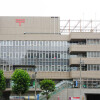 Whole Building Apartment to Buy in Shinagawa-ku Post Office