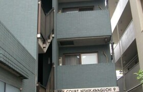 1R Apartment in Kizawa - Toda-shi