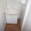 2LDK House to Buy in Sakai-shi Sakai-ku Washroom