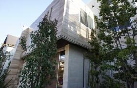 2LDK Mansion in Tairamachi - Meguro-ku