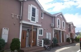 2LDK Apartment in Honkugenuma - Fujisawa-shi