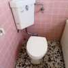 2K アパート 練馬区 トイレ