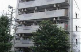 1R Mansion in Minamitanaka - Nerima-ku