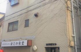 2LDK Mansion in Kamiitabashi - Itabashi-ku