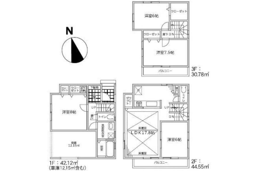 4LDK House to Buy in Itabashi-ku Floorplan