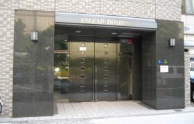 1K {building type} in Doshin - Osaka-shi Kita-ku