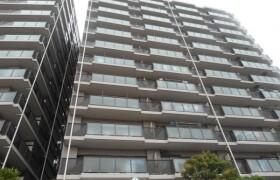 3LDK Apartment in Kashiwa - Kashiwa-shi