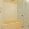 2DK Apartment to Buy in Setagaya-ku Bathroom