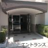 3LDK Apartment to Buy in Otsu-shi Building Entrance