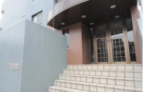 2LDK Mansion in Maginu - Kawasaki-shi Miyamae-ku
