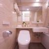 在涩谷区购买1R 公寓大厦的 厕所